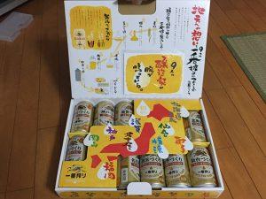 ichiban-shibori-9set