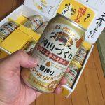 ichiban-shibori-okayama