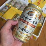 ichiban-shibori-sendai