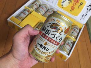 ichiban-shibori-yokohama