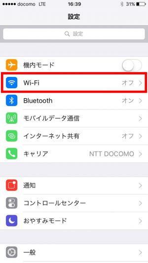 iphone_20151014-11