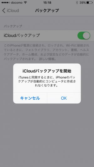 iphone_20151014-6