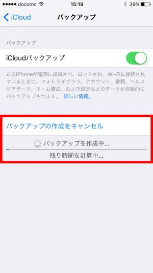 iphone_20151014-8