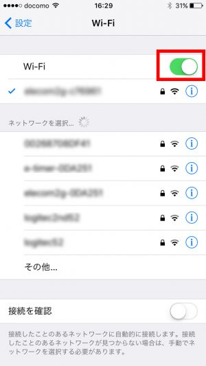 iphone_20151014-9