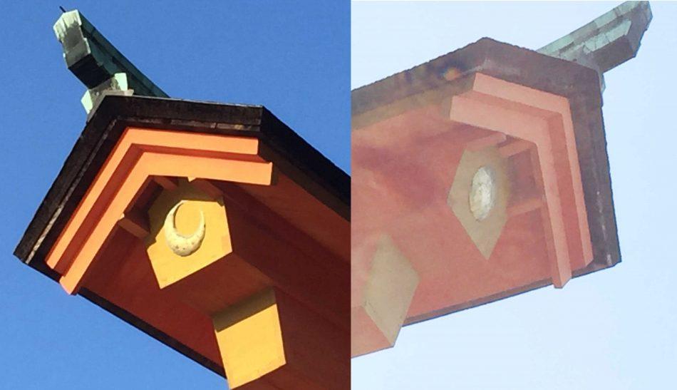 西側の月(左)と東側の太陽(太陽)